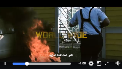 فعالية عيش لعبة PUBG على الحقيقة في الأردن تثير مواقع التواصل الاجتماعي