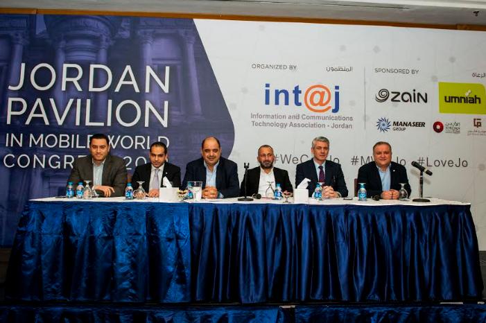"""أمنية تعلن عن دعمها وتواجدها في الجناح الأردني في المؤتمر العالمي للاتصالات  """"MWC""""في برشلونة"""