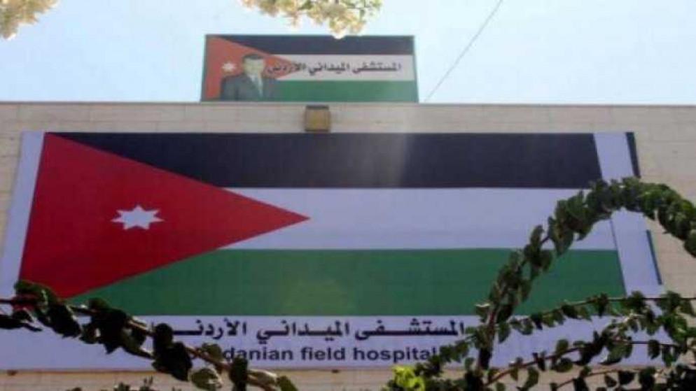 حماس : تخصيص أرض لإقامة مستشفى ميداني أردني جديد في غزة