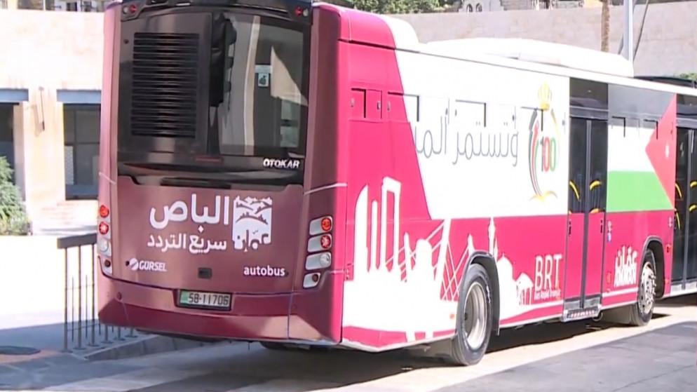 """""""أمانة عمّان"""": رحلة كل 5 دقائق للباص السريع ومخالفة كل من يستخدم مركبته الخاصة للمسار المخصص للحافلات"""