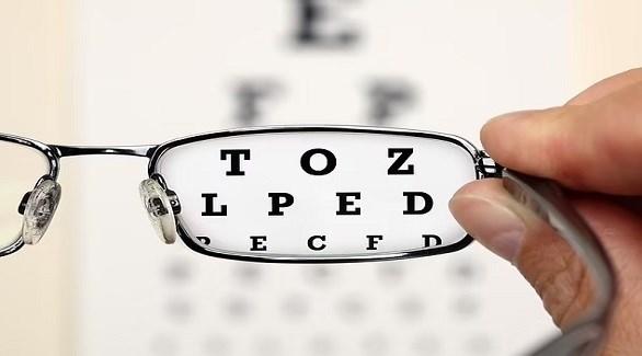 نظارات قد تبطىء تقدم قصر النظر