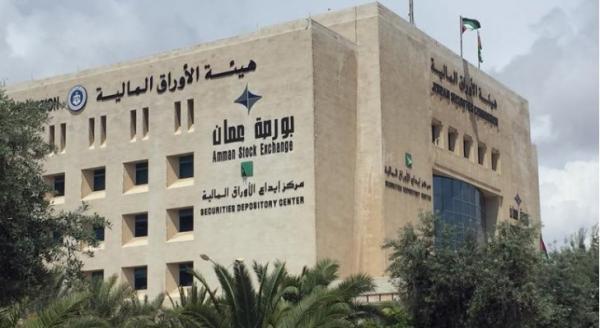 بورصة عمان تنخفض بنسبة 1.85% في أسبوع