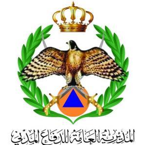 الدفاع المدني يُحذّر الأردنيين  ..  تفاصيل