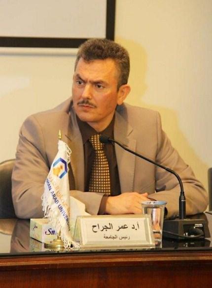 """""""الدكتور عمر الجراح"""" عندما يفتخر الوطن برجالاته"""