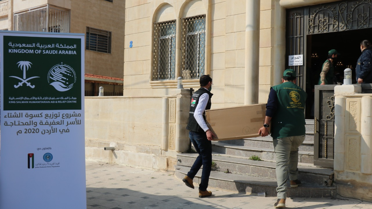 مركز الملك سلمان والخيرية الهاشمية يطلقان مشروع كسوة الشتاء