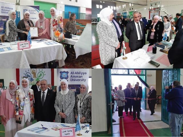 رئيس جامعة عمان الأهلية يرعى ملتقى الجامعات السادس في مدارس الكلية العلمية الإسلامية