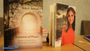 """""""نحو الهزيع الرابع"""" كتاب لرلى السماعين يطرح تأملات في واقع """"لا يهدأ ولا يستكين"""""""