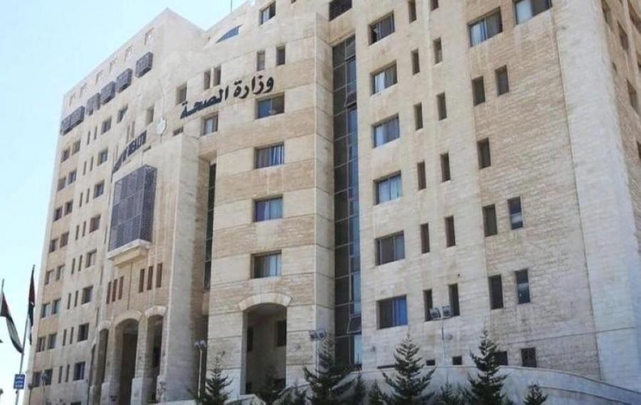 550 مريضاً سجلوا للعلاج في الأردن