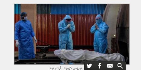 """مدير مستشفى يحاول الانتحار فى الجزائر هربا من أهالى متوفى بـ""""كورونا"""""""