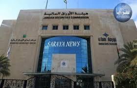 بورصة عمان تواصل انخفاضها بنسبة (0.84%)