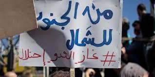 المحكمة الدستورية :  اتفاقية الغاز لا تتطلب موافقة مجلس الأمة - وثيقة