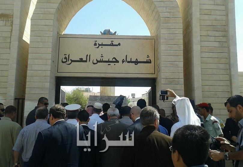 تشييع جثمان عبد الجبار شنشل وزير الدفاع العراقي في عهد صدام حسين الى مقبرة شهداء الجيش العراقي في المفرق