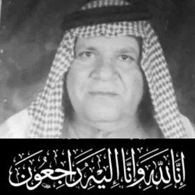 نعي الحاج الشيخ أكرم صالح كليب الشريده