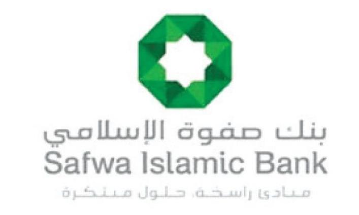 استقالة نائب الرئيس التنفيذي لبنك صفوة الاسلامي لأسباب لم يعلن عنها ..  وثيقة