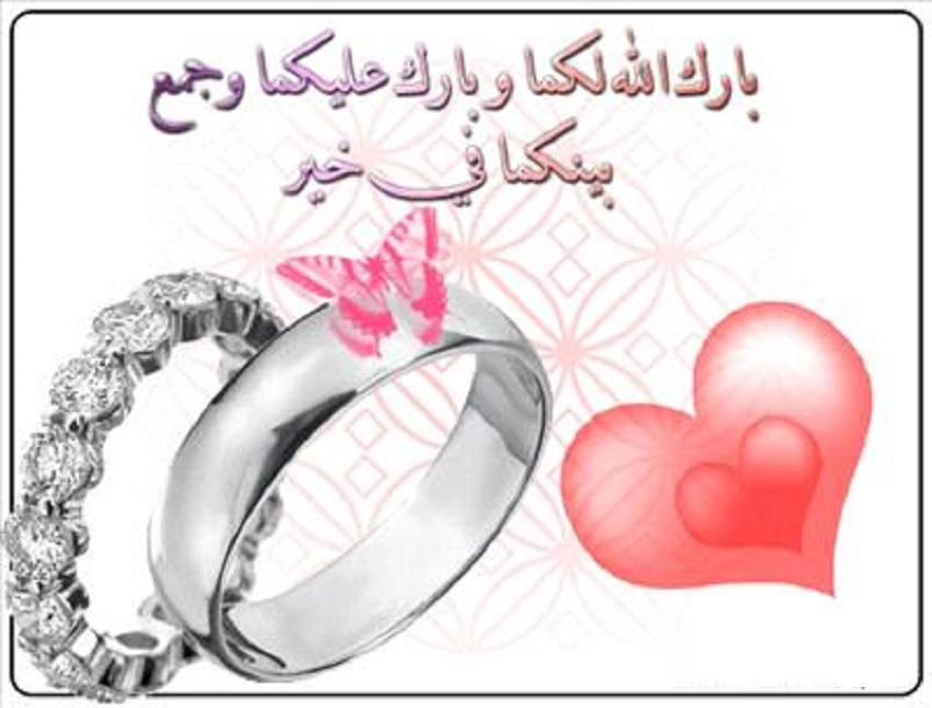 عبدالله ابو زيتون ..  مبارك عقد القران