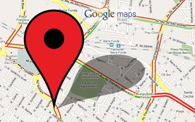 """""""غوغل"""" تستعد لطرح تبويب جديد لتسهيل حركة التنقل اليومية"""