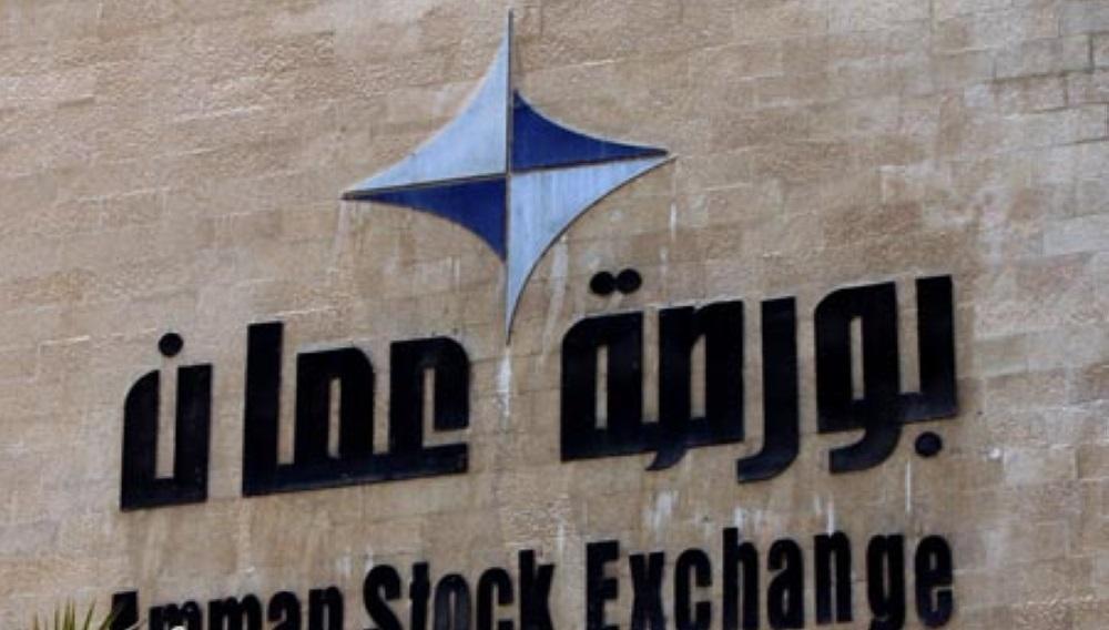 بورصة عمان ترتفع 1.89 % في أسبوع