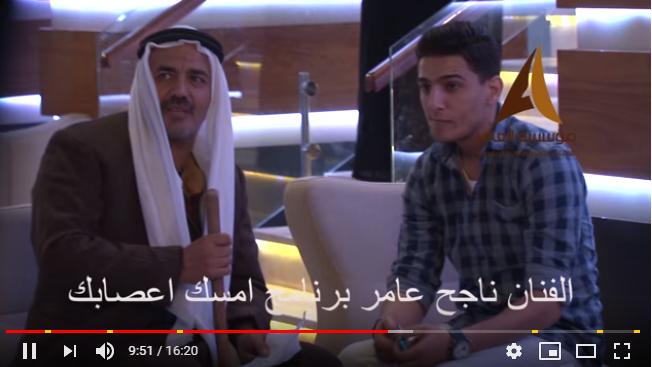 كاميرا خفية مع الفنان الفلسطيني محمد عساف