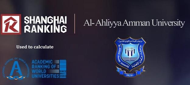 عمان الأهلية تدرج في تقرير تصنيف شنغهاي للجامعات البحثية العالمية لعام 2019 ضمن 474 جامعة في العالم