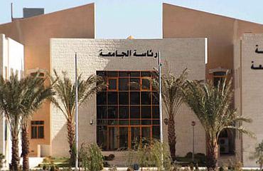 الإعلان عن المنح الدراسية في جامعة الحسين التقنية