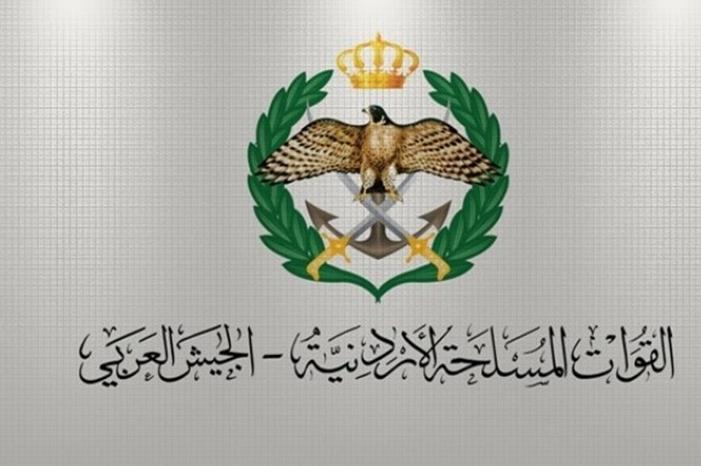 إعلان تجنيد صادر عن القوات المسلحة  ..  تفاصيل