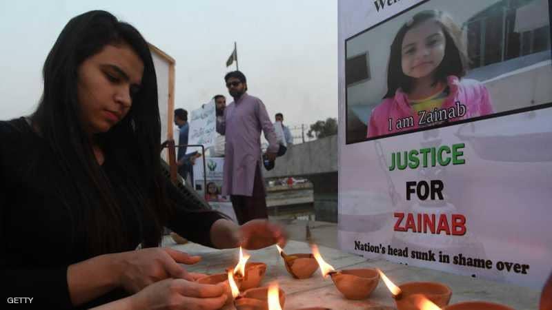 """بعد الجريمة الوحشية  .. باكستان تعدم قاتل ومغتصب """"زينب"""""""