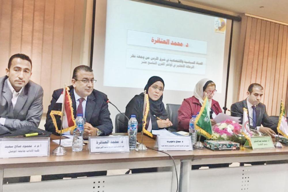 اليرموك تشارك في مؤتمر المؤرخين العرب بالقاهرة