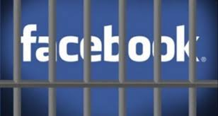 الامن العام: القبض على عدد من الاشخاص بسبب منشورات فيسبوك .. احدهم قريب قاتل حتر