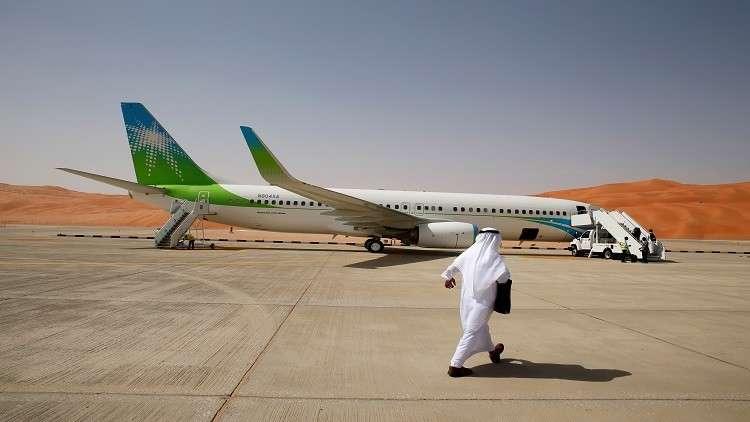 10 دول جديدة لن يسافر إليها السعوديون