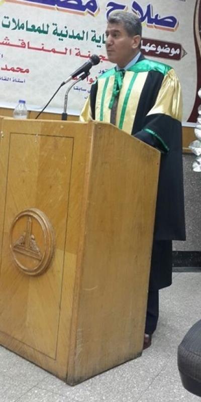 الدكتور صلاح الغنانيم مبارك