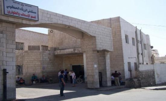 نقل مختبر الزرقاء المركزي إلى منطقة الحاووز
