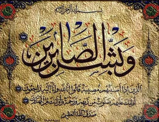 وفيات اليوم الجمعة,,, 27 / 3 / 2015