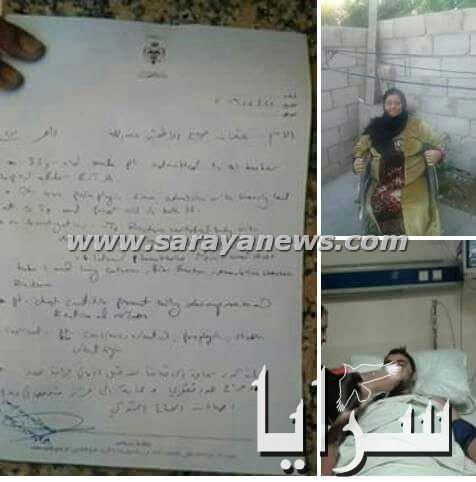 بالصور  : الملك يتكفل بعلاج شاب والخدمات الطبية تطالبه بـ50000 دينار او إحضار الإعفاء