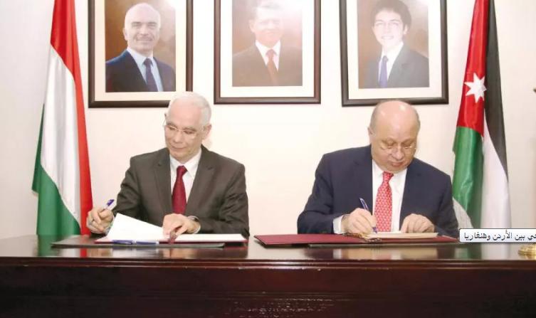 توقيع اتفاقية تعاون وتبادل ثقافي بين الأردن وهنغاريا