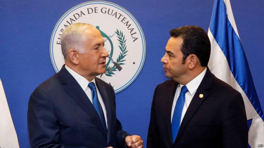 جواتيمالا تنقل سفارتها الى القدس