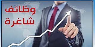مطلوب موظفين للعمل بكبرى المطاعم الايطاليه في السعوديه