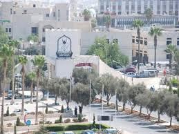 ايقاف قبول طلبة جدد في عدد من التخصصات بالجامعة الاردنية وجامعة اليرموك