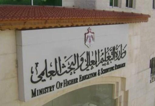 298 طالبا أردنيا عائدون من اليمن يطلبون استكمال دراستهم