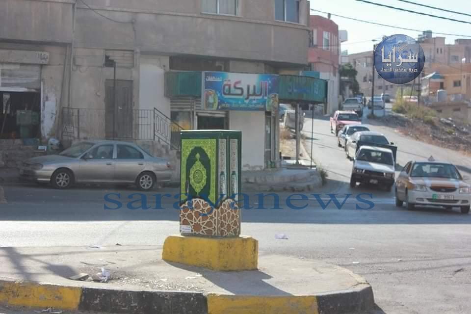 بالصور ..  مواطن يحول محول كهرباء لمجسم المصحف الشريف