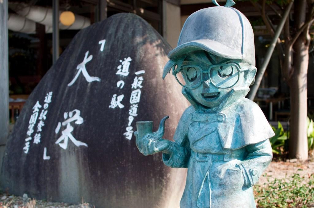 بالصور  .. توتوري اليابانية : مدينة المتحري الذكي الجريء كونان!