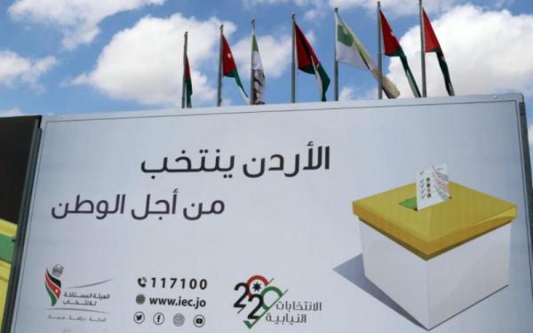 16.833 مليون دينار تكلفة إجراء انتخابات 2020