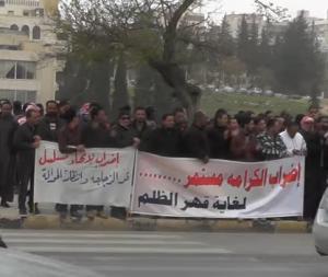 """العشرات من موظفي الابيض للاسمدة يعتصمون امام """"النواب"""" للمطالبة بالتراجع عن قرار فصلهم"""