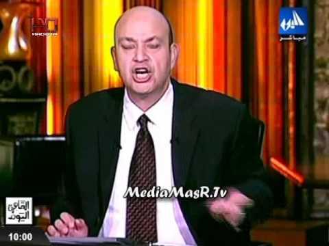 """فيديو .. عمرو أديب للرئيس مرسى :مصر مش"""" قفا """" وانت مش حلاق تجرب فينا"""