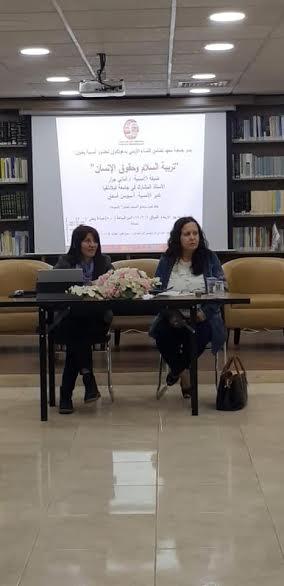 جامعة فيلادلفيا تشارك في أمسية ثقافية بمعهد تضامن النساء الأردني