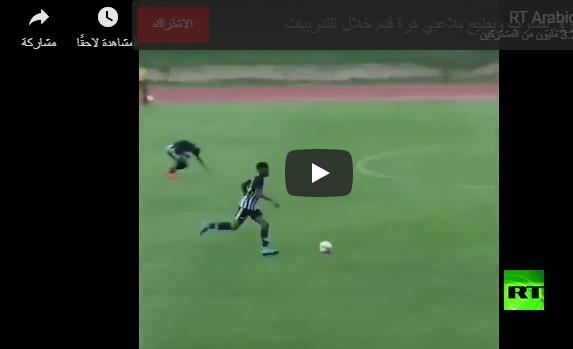 بالفيديو :برق يصعق لاعبي كرة قدم خلال التدريبات