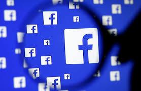"""فيسبوك ..  زر للتخلص من """"المزعجين"""""""