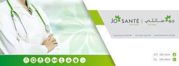 مختبرات جوسانتي الطبية العالمية تُطْلِق خدمة جديدة في فحص كورونا