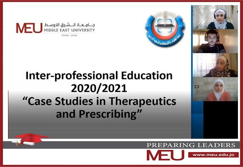 """الشرق الأوسط وجامعة العلوم والتكنولوجيا تنظمان ورشة """"التعليم المهني المشترك"""""""
