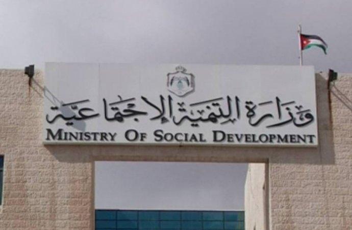 """""""التنمية"""" : حل 128 جمعية خيرية وتوجيه إنذارات لـــ 70 أخرى"""