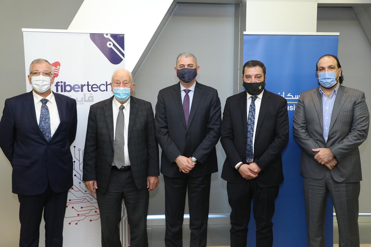 """بنك الإسكان يموّل الشركة الأردنية المتطورة للألياف الضوئية """"فايبرتك"""" بـ 25 مليون دينار لتنفيذ مشاريعها الحيوية"""